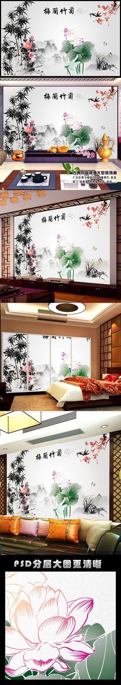 梅兰竹菊中国画山水画壁画背景墙