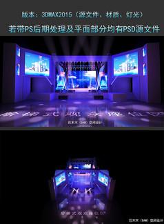 四平家电舞美舞台设计3DMAX模型下载