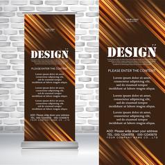 时尚金色光影条纹文化体育广告设计易拉宝