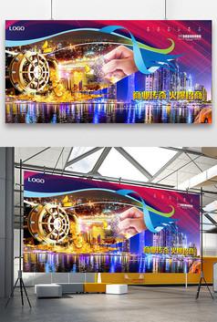 炫酷商业旺铺招商海报广告牌设计