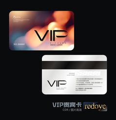 炫彩背景VIP贵宾卡