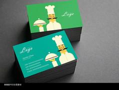 简约餐饮名片设计模板