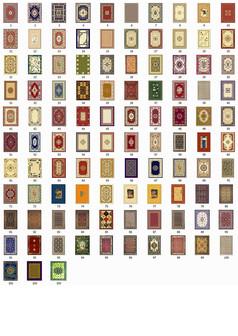 103款传统地毯贴图
