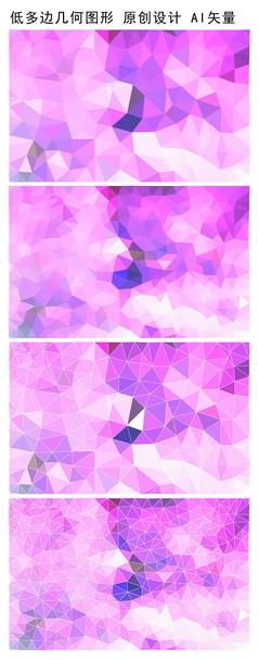 紫色多边形背景图案