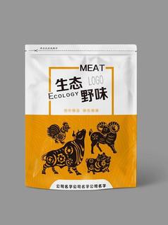 时尚大气肉食品包装