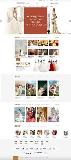 婚紗城簡約網頁企業網頁歐美網站