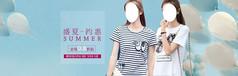 时尚圆领条纹T恤淘宝海报