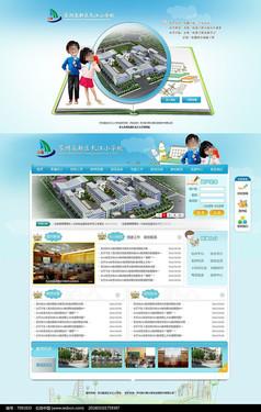 蓝色小学教育网页模板设计