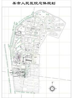 某市人民医院总体规划平面图