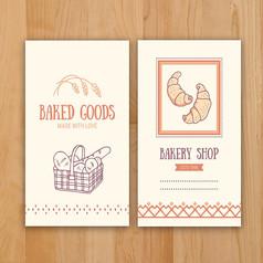 餐饮行业卡片设计