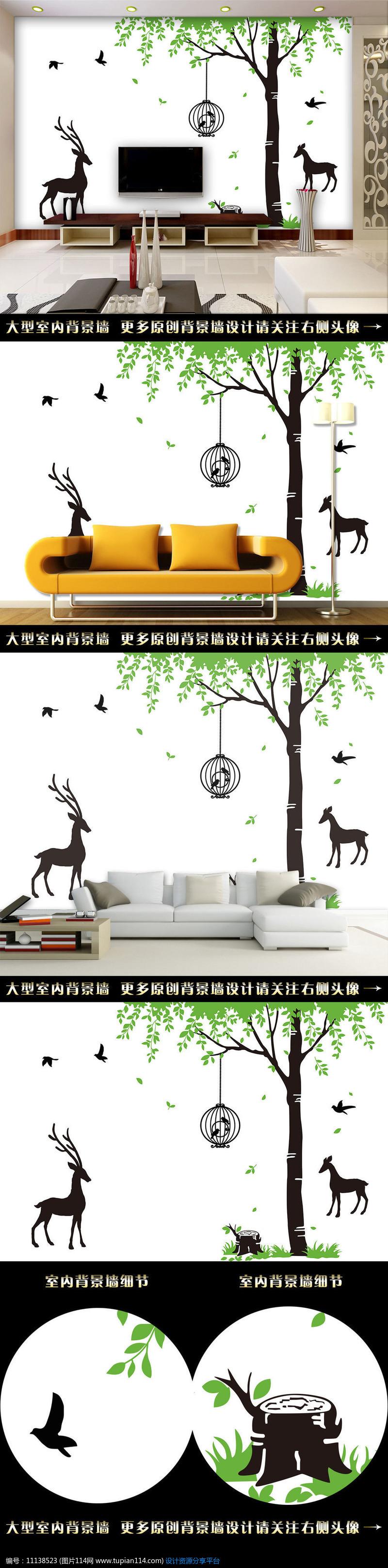 [原创] 手绘森林鹿电视背景墙