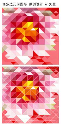 抽象花朵矢量图案