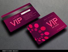时尚会员卡设计模板PSD