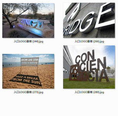 英文字母LOGO景墙