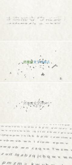 多字母汇聚动画logo演绎ae模版