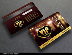 炫酷ktv会员卡设计模板