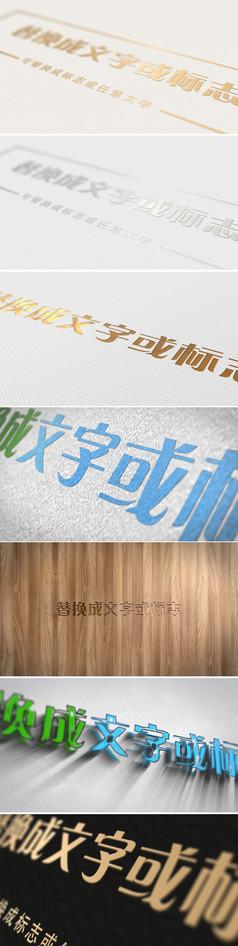 11个logo标志设计ae模板