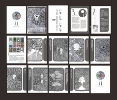 七宗罪手稿画册