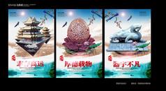 水彩中国风大气企业文化海报设计模版