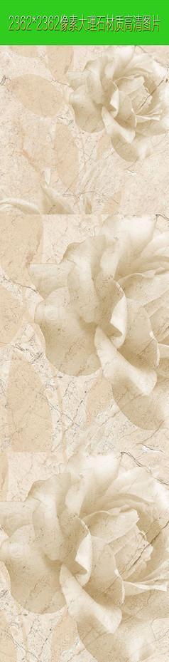 大理石材材质高清图片