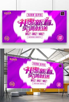 2017鸡年紫色华丽春节促销广告设计