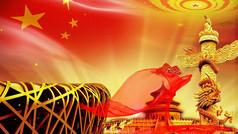 爱我中华建党建国视频片头
