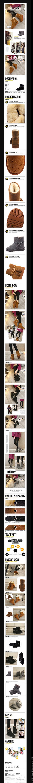 淘宝女鞋雪地靴详情描述