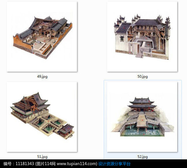 [原创] 中式古建彩色手绘