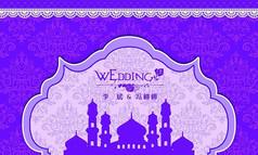 唯美婚礼背景