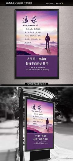追求创意海报设计