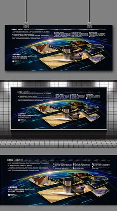 创意企业形象墙宣传栏设计