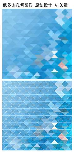 蓝色清新规则三角形底纹背景