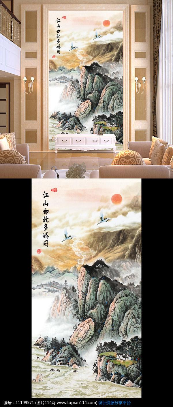 [原创] 山水国画风景画锦绣河山玄关