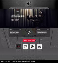 动画公司网站设计素材