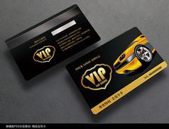 时尚汽车会员卡PSD模板