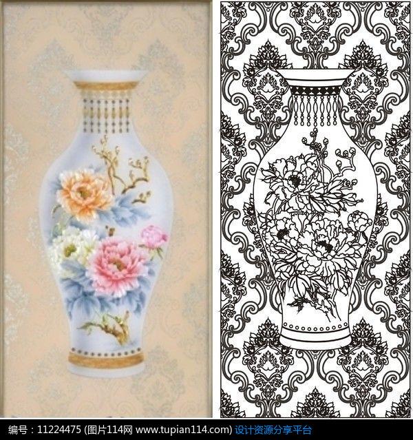 花瓶牡丹花雕刻图案设计素材免费下载_雕刻图案cdr