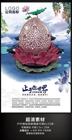 中国风企业文化海报设计