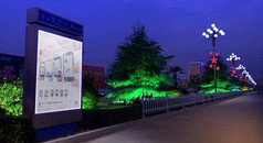 景观亮化建筑照明楼体亮化街道路灯照明设计