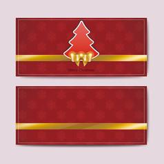 金色蝴蝶结红色圣诞节邀请函