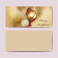 金色彩球圣诞节邀请函