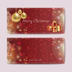 金色闪光红色圣诞节邀请函