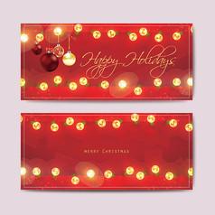 红色灯泡圣诞节邀请函