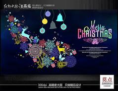 花纹创意圣诞节素材海报设计模板