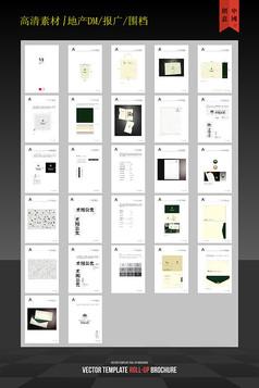 地产标志LOGO设计VI标识系统