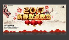 中国风唯美梅花春节背景布