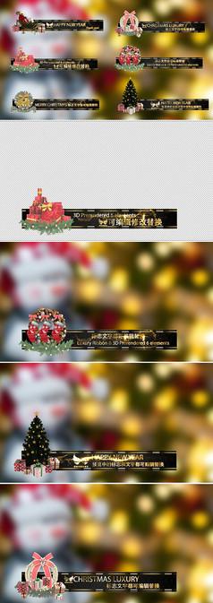 圣诞节新年标题字幕条动画视频片头