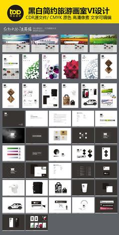 旅游公司画室网页VI设计