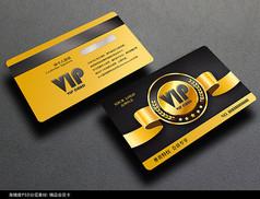 金色酒店会员卡模板