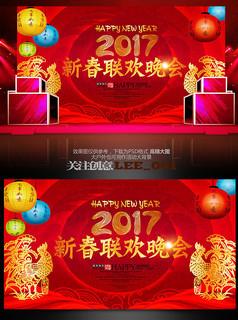 鸡年素材2017新春联欢晚会鸡年年会背景板模板