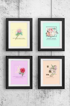 花类装饰画设计